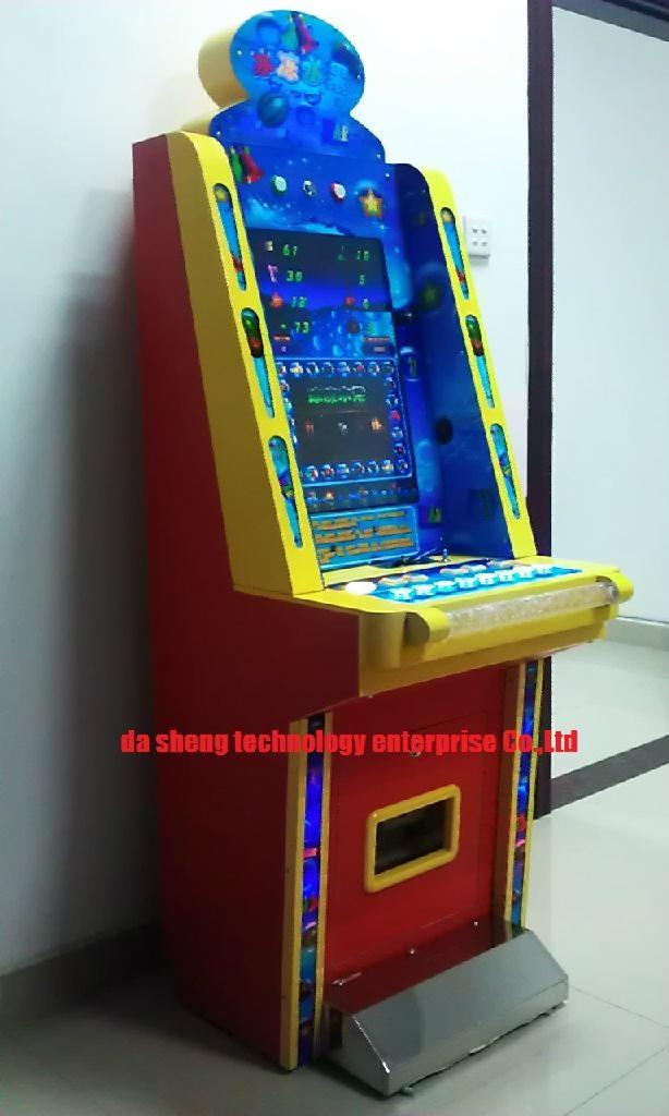 Carnival Slot Machine