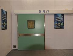 Automatic Hospital Door  LSQ