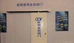 New Type Residential Automatic Door JQ-Public