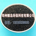 Petrochemical activated carbon