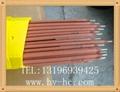 不锈钢焊条ER308 1