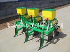 3-row corn maize soybean planter