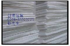 珍珠棉片 1