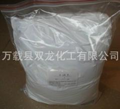 混煉硅橡膠用白炭黑W996