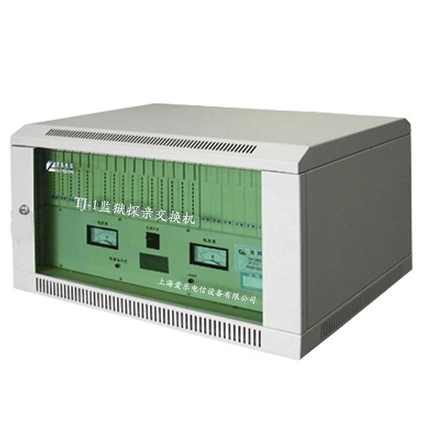 数字程控交换机 2