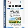 有機硅水溶性長效復混肥料 1