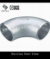 stainless steel elbow fitting parts