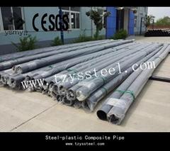 Steel Reinforced Thremoplastic Pipe(SRTP Pipe)
