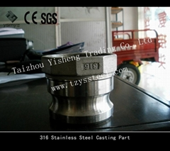 316 stainless steel casting parts