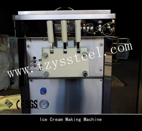 Ice Cream Machine 5