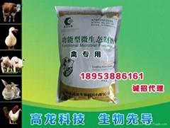浙江肉鸡养殖专用饲料添加剂