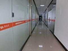 上海澳旋曼貿易有限公司