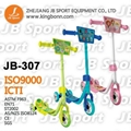 EN71 Approval Kick Scooter,Mini &Kids Scooter(OEM Available)