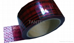 Segmented anti-false tape,Anti-counterfeit packaging tape,Security warning tape