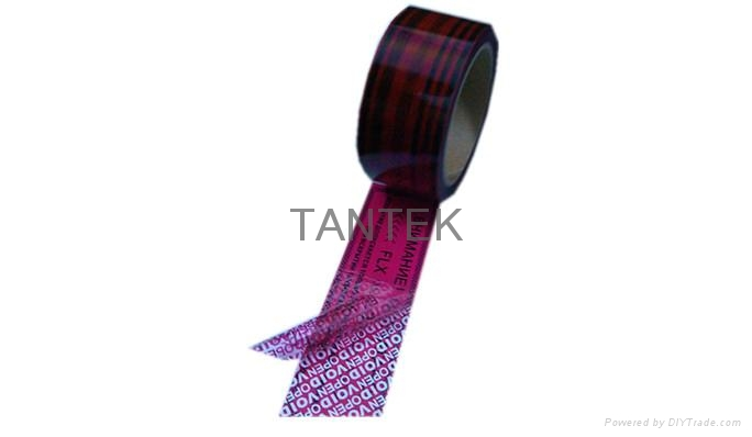 Segmented anti-false tape,Anti-counterfeit packaging tape,Security warning tape 4