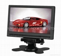 7inch tft lcd monitor
