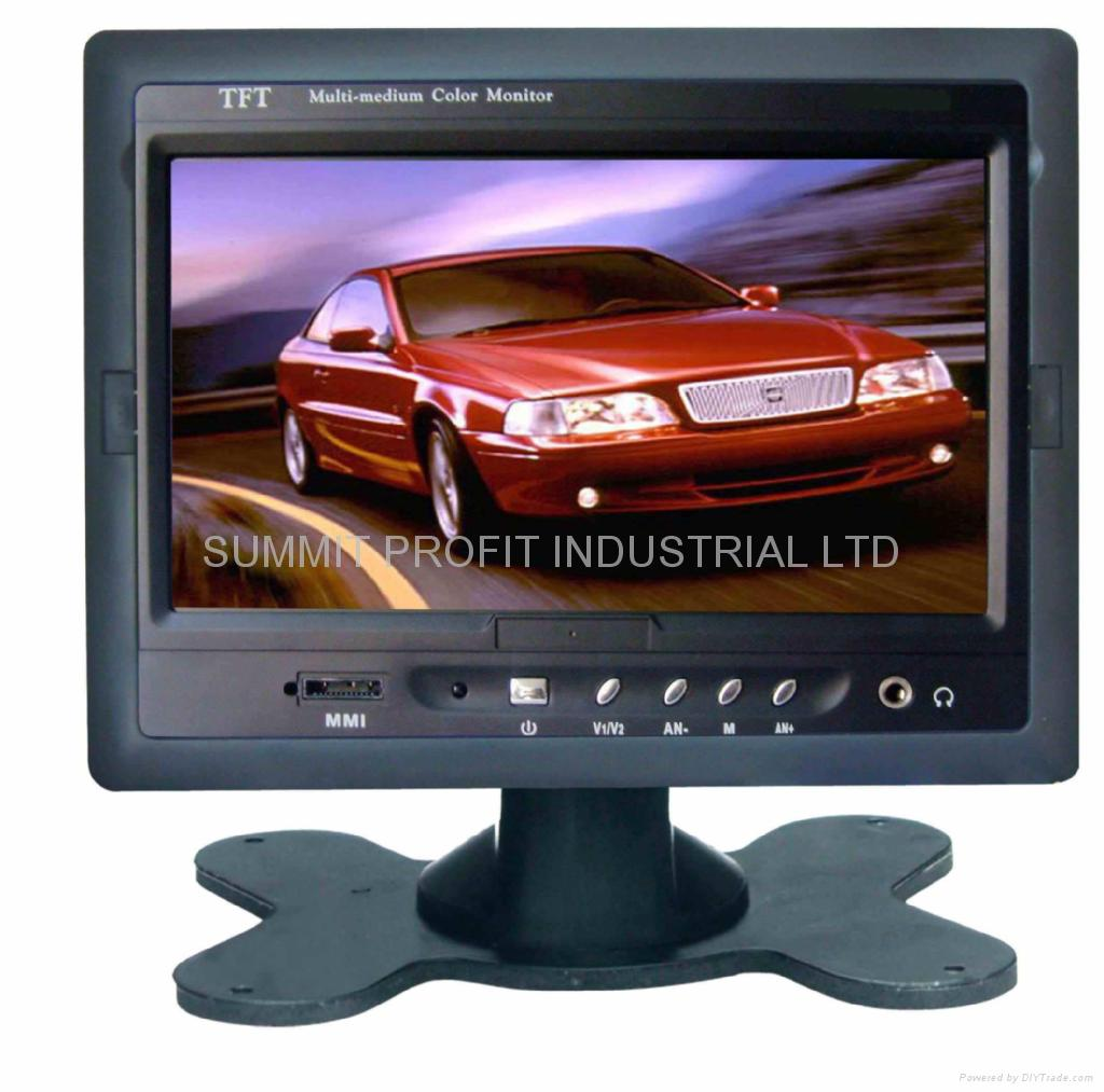 "Photographic 7"" TFT LCD Monitor"