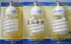供應庫存特價110V中半螺旋三基色節能燈