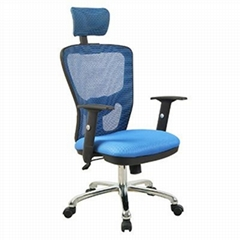 Acrofine Office Chair with Wheels