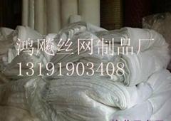 鸿飚厂家现货供应混纺网