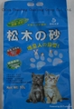 CatLitterBag LimantingFilm PlasticFilm PrintedBag PackagingBag PackingProducts