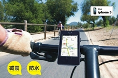 iphone自行车支架