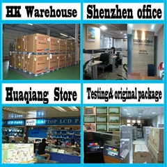 Shenzhen Guanweida Electronics Technology Co., Ltd.