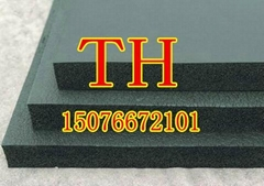"Grade ""B1"" rubber plastic insulation board"