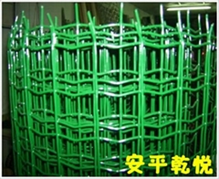 PVC塗塑荷蘭網