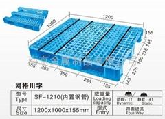網格川字塑料托盤