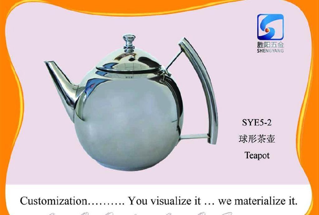 stainless steel teapot 1