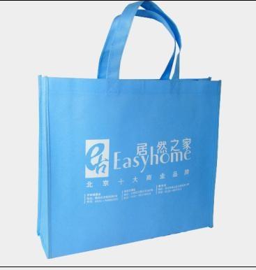 无纺布环保购物广告袋 1