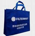 无纺布环保购物广告袋 2