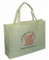 无纺布环保购物广告袋 5