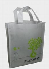 金融保险用环保广告宣传袋