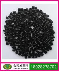东莞厂家供应 高光ABS 黑色环保 韧性好