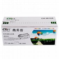 CTC 西通 商務客高端易加粉硒鼓Q2612A