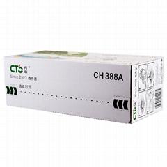 CTC 西通 商务客高端硒鼓CC388A