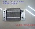ptc空调辅助电加热器 1