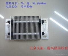 ptc空调辅助电加热器