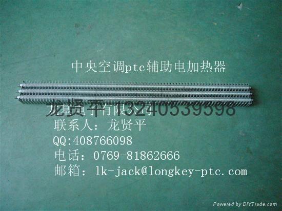 ptc空调辅助电加热器 5