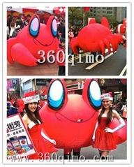 Custom Cute Inflatable
