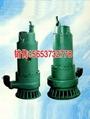 BQS3KW排污排沙潜水泵 1