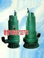 BQS4KW排污排沙潜水泵 2