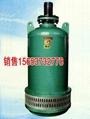 BQS15KW排污排沙潜水泵 2