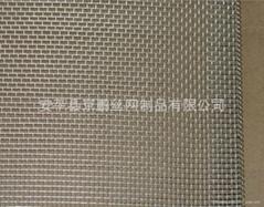 京鵬不鏽鋼軋花網