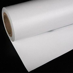 Adhesive Matte PP Paper, Anti-slip, Used for Pigment and Dye Ink