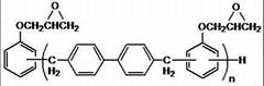聯苯苯酚型自阻燃環氧樹脂