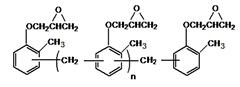 鄰甲酚醛環氧樹脂