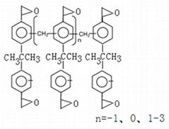雙酚A酚醛環氧樹脂